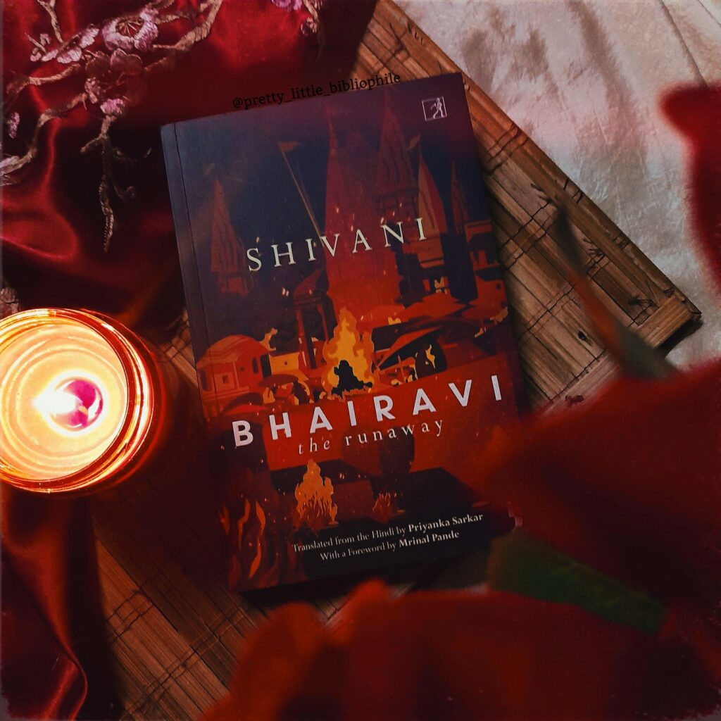 Bhairavi: The Runaway by Shivani